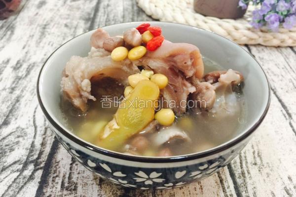花生黄豆猪脚汤