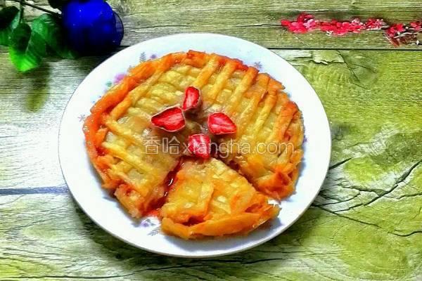 草莓酱&苹果派(懒人版)