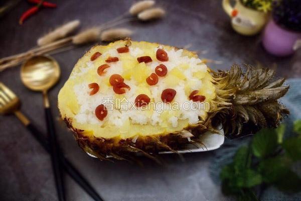 菠萝新吃法~果单皮糯米菠萝饭
