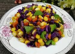 紫甘蓝炒玉米粒