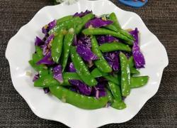 紫甘蓝炒荷兰豆