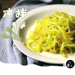 春季清热解毒开胃凉菜凉拌青笋丝的做法[图]
