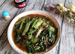 香菇酱炒小白菜
