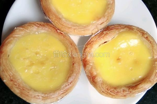 红豆蛋挞(懒人版)