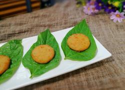 印尼土豆饼