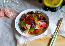 莴笋仔姜胡萝卜炒香肠