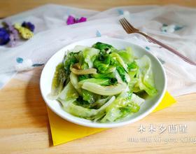 猪油炒蒜泥生菜