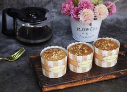 咖啡海绵蛋糕杯(分蛋法)