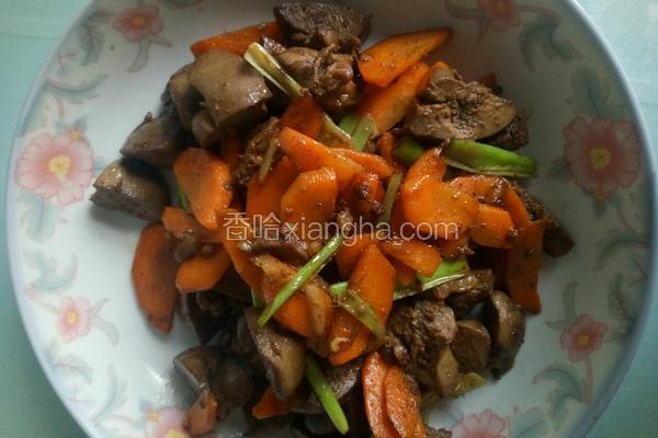 胡萝卜炒鸡肝