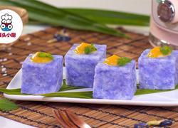 紫砂蓝花糯米糕