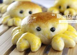蟹baobao