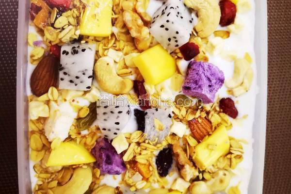 紫薯南瓜酸奶盒子