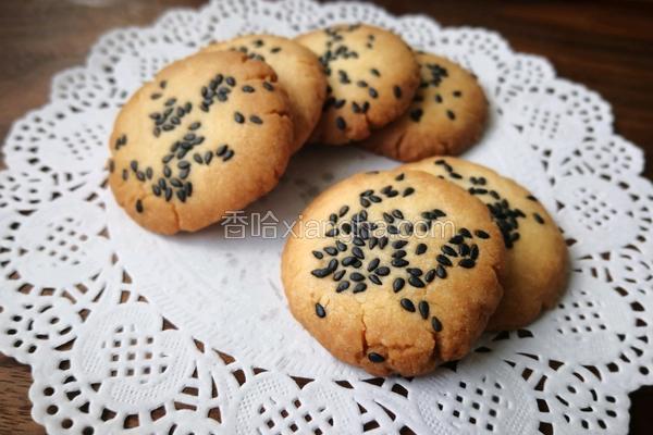 香酥芝麻饼干