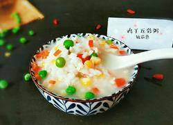 鸡丁五彩粥