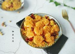 香酥面包屑炒虾仁