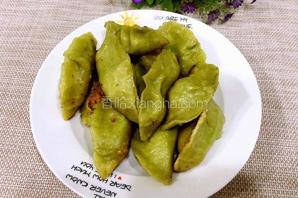 菠菜煎饺(猪肉陷)