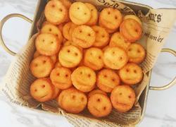 笑脸土豆鸡肉饼