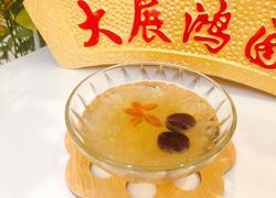 #下午茶#红枣枸杞炖燕窝