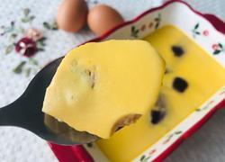 紫薯牛奶炖蛋