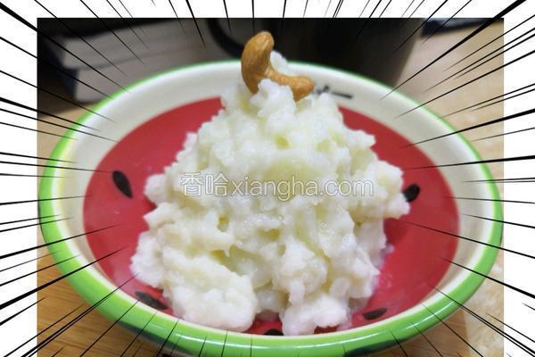 #蒸菜#奶香土豆泥