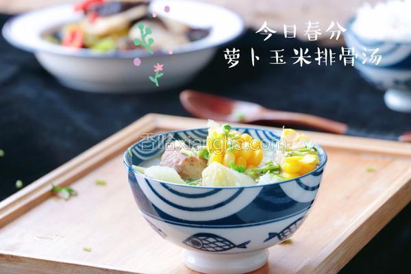 萝卜玉米排骨汤