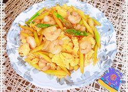 芦笋虾仁炒蛋