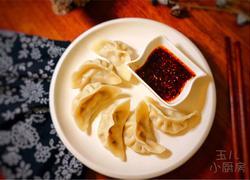 芹菜鲜肉饺