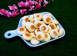 山药小饼#宝宝辅食#