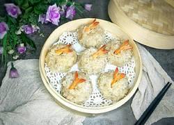 糯米虾仁蒸肉丸