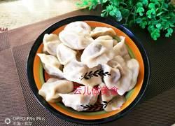 鲷鱼香菇饺子