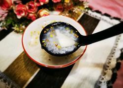 芋头桂花粥