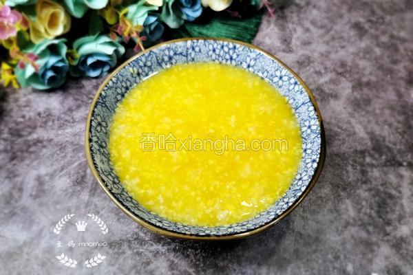 南瓜糯米包谷粥