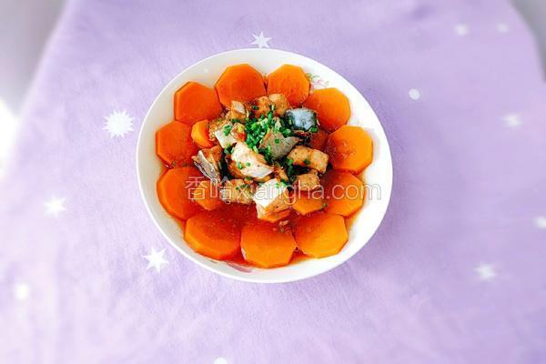 胡萝卜蒸海鱼