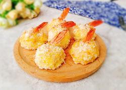 黄金芝士虾球(烤箱版)