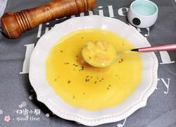 奶油南瓜虾仁浓汤