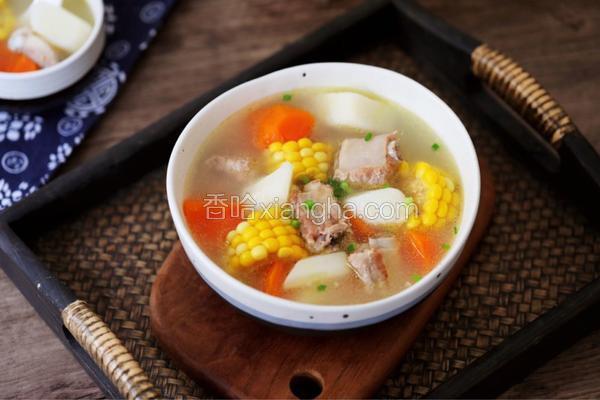 排骨山药玉米胡萝卜汤