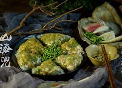 元宵节   烹一味「山海兜」,希望这个春天能够来的再快一点