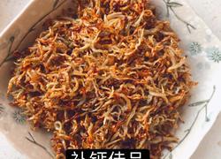 炒韩式小银鱼