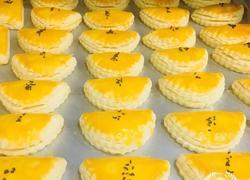 广式 港式 榴莲酥 叉烧酥 萝卜酥(萝卜馅配方)