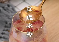 解暑圣品清凉玫瑰冰粉4步就能轻松搞定