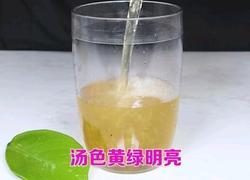 茶饮备料7 毛尖茉莉茶底