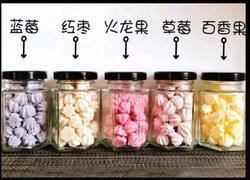 七彩果蔬溶豆