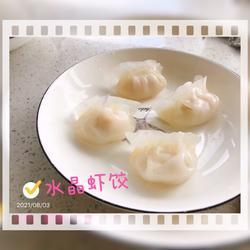 水晶虾饺的做法[图]