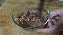 蒜香牛肉荷兰豆的做法图解13