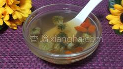 菊花枸杞绿豆汤的做法图解10