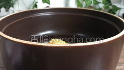 南瓜子小米粥的做法图解3