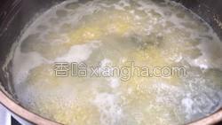 南瓜子小米粥的做法图解6
