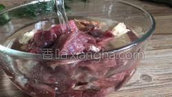 淮山薏米牛肉汤的做法图解3