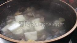 淮山薏米牛肉汤的做法图解10
