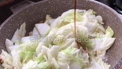 白菜炒木耳的做法图解9